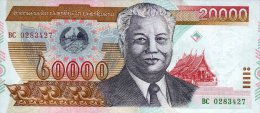 Laos 20000 Kip 2002 Pick 36 UNC - Laos