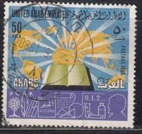 U.A.E. 1980 Used, 50f Arabs  Islam Koran Geometry Medicine Algebra Chemistry, Map, Astronomy , Tree, UAE (image Sample) - United Arab Emirates