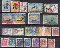 UAE Used Lot Of 24 Stamps. United Arab Emirates, U.A.E. - Verenigde Arabische Emiraten