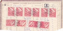 Slovakia - Delivery Of Card Check Voucher, Leopoldov, Date: 6.12.1945 - Slovakia