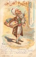 Thème ; Juaïca - ** Brocanteur Juif ** - Illustrateur; Assus - Alger - 1903 - Cpa En Bon état -voir 2 Scans - Jewish