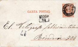 2 ? Ganzsache Auf Postkarte, Stempel Buzon 32, Vor 1900? - Autres - Europe