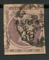 GREECE 1900 LARGE HERMES HEAD SURCHARGES 30L On 40L USED -CAG 010714 - 1900-01 Overprints On Hermes Heads & Olympics