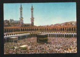 Saudi Arabia Picture Postcard Holy Mosque Ka Aba Mecca  Masjid - Saoedi-Arabië