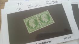 LOT 212652 TIMBRE DE FRANCE OBLITERE N�12 VALEUR 200 EUROS TB