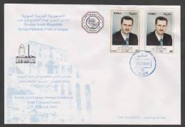 Syria,Aleppo-Capital Of Islamic Culture2006,Pre.Bashar Al-Assad,S.G 2075/ 75a,FDC. - Syria