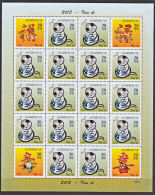F0064L  AZERBAIJAN 2013, Chinese Year Of Snake  MNH - Azerbaïjan