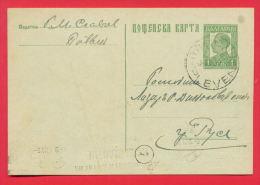 146543 / 1 Lev - 1936 PLEVEN - ROUSSE POSTMAN 7 , Stationery Entier Ganzsachen Bulgaria Bulgarie Bulgarien Bulgarije - Ganzsachen