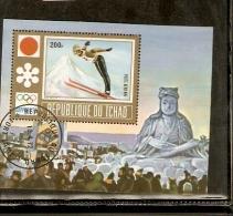 REPUBLIQUE DU TCHAD SKI JUMP SAPPORO 72 OLIMPIC GAME - Jet Ski