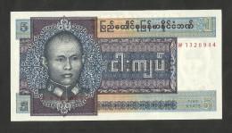 [NC] MYANMAR - BURMA - UNION Of BURMA BANK - 5 KYATS (1973) - Myanmar