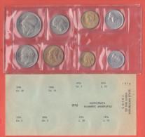 Grecia  Serie Monete 1976 - Grecia