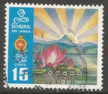 Sri Lanka. 1972 Inaug Republic Of Sri Lanka. 15c Used. SG 591 - Sri Lanka (Ceylon) (1948-...)