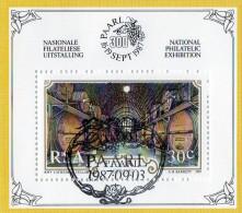 P - 1987 Sud Africa - National Philatelic Exhibition - Blocs-feuillets