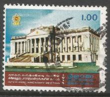 Sri Lanka. 1975 Inter-Parliamentary Meeting. 1r Used. SG 607 - Sri Lanka (Ceylon) (1948-...)
