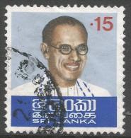 Sri Lanka. 1974 Prime Minister Bandaramaike. 15c Used. SG 605 - Sri Lanka (Ceylon) (1948-...)