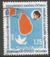 Sri Lanka. 1975 International Women's Year. 1r15c Used. SG 610 - Sri Lanka (Ceylon) (1948-...)