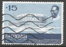 Sri Lanka. 1973 Opening Of Bandaranaike Memorial Hall. 15c Used. SG 598 - Sri Lanka (Ceylon) (1948-...)