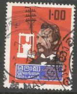Sri Lanka. 1976 Centenary Of Telephone. 1r Used. SG 633 - Sri Lanka (Ceylon) (1948-...)