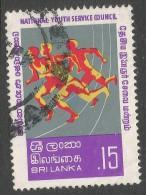 Sri Lanka. 1978 National Youth Service Council. 15c Used. SG 649 - Sri Lanka (Ceylon) (1948-...)