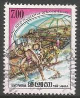 Sri Lanka. 1984 20th Anniv Of World Food Programme. 7r Used. SG 877 - Sri Lanka (Ceylon) (1948-...)
