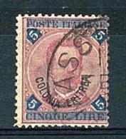 ERITREA - ANNO 1893 - RE UMBERTO I° - FRANCOBOLLI DI REGNO SOPRASTAMPATI - 1 VALORE USATO - SASS. 11 - CANCELLED - Eritrea
