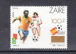 Zaire   -   1990.  Brasil Vs U.r.s.s.  Ovpt.  100 Z  On  25 K.  MNH  Rare - Coupe Du Monde