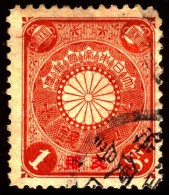 ~~~ Japan 1900 - Post Offices In China - Chrysants With Overprint -  Mi. 2 (o) ~~~ - Gebruikt
