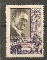 Russia Soviet Union RUSSIE URSS 1956 Writer Arsen´ev MNH - Ongebruikt