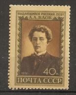 Russia Soviet Union RUSSIE URSS 1956 Poet Blok MNH - Ongebruikt