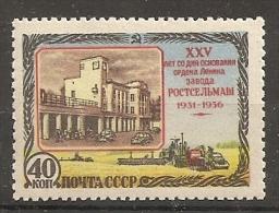 Russia Soviet Union RUSSIE URSS 1956 Industry Harvester MNH - Ongebruikt