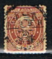 Japon, N° YT.  85 Oblitéré. - Gebraucht