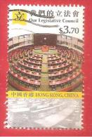 HONG KONG USATO - 2011 - Our Legislative Council - $ 3,70 - Oblitérés