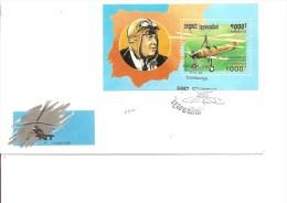 Avions -Autogyre ( FDC Du Cambodge De 1993 Avec BF à Voir) - Vliegtuigen