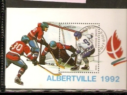 GUINE BISSAU ALBERTVILLE 92 - Hockey (su Ghiaccio)