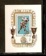 CCCP 1988 - Hockey (su Ghiaccio)