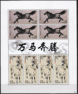 Guyana 2014  SS MNH   New Year Of The Horse Horses Chevaux Cheval Caballos Cavalli Paarden Pferd - Chinese New Year