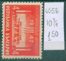 N62 / VARIETY - 1947 Michel Nr. 602 ( ** MNH )  Perf. 10 3/4   FAIR PLOVDIV Bulgaria Bulgarie Bulgarien - Nuevos