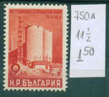 "N85 / VARIETY - 1949 Michel Nr. 700 ( ** MNH )  Perf. 11 1/2  Zementfabrik ""Gigant"" In Dimitrovgrad Bulgaria - Nuevos"