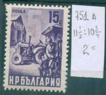 N87 / VARIETY - 1949 Michel Nr. 701 ( ** MNH )  Perf. 11 1/2 : 10 3/4  Traktor  Bulgaria Bulgarie Bulgarien Bulgarije - Nuevos