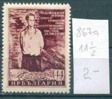 N130 / VARIETY - 1952 Michel Nr. 824 ( ** MNH )  Perf.  11 1/2  NIKOLA VAPZAROV WRITER  Bulgaria Bulgarie Bulgarien - Nuevos
