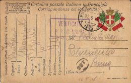 FRANCHIGIA POSTA MILITARE 63 1918 VESTONE X ROMA - 1900-44 Vittorio Emanuele III