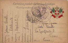 FRANCHIGIA POSTA MILITARE 1916 OSPEDALE CAMPO 77 VERSA X PESARO - Posta Militare (PM)