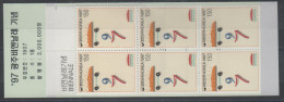Korea. 1997 Kwangju Biennale. MNH Complete Booklet. SCV = 11.00 - Corea Del Sud