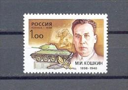 STAMP USSR RUSSIA Mint (**) 1998 Constructor KOSHKIN Tank - Unused Stamps