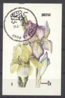 Dhufar 1976 Flowers, Mini Imperf.sheet, Used AI.009 - Oman