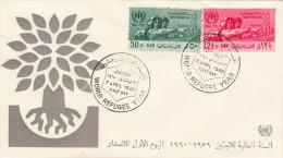 UAR 1960 - First Day Cover (World Refugee Year) - 2 Fach Frankierung - Ver. Arab. Emirate