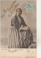 La Belle Tzigane-Jeune Femme 1907 Animé (timbre Levant Français) - Türkei