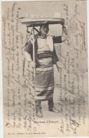 Marchand D´Achouré 1906 Animé (timbre Levant Français) - Türkei
