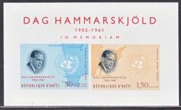 HAITI  C 211a    **   HUMAN  RIGHTS  DAG  HAMMARSKJOLD - Dag Hammarskjöld