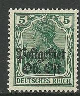 German Occupation Ober-Ost 1918 Estonia Latvia Lithuania 5 Pf MNH - Occupation 1914-18